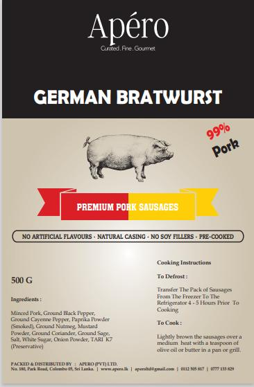 German Bratwurst 500g