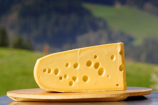 Emmental Cheese 200g Slab