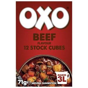 OXO Beef Cubes - 71g