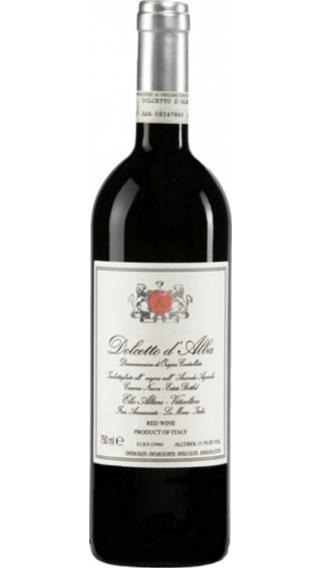 Elio Altare Dolcetto d Alba Wine 750ml